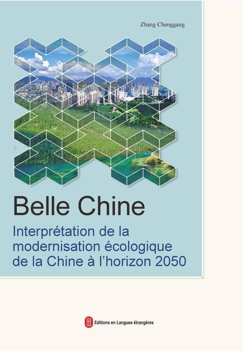 美丽中国:解读2050中国生态现代化(法文)