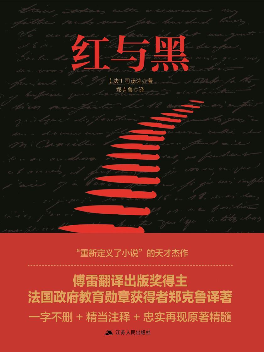 外国名著精选(大宝共6册)