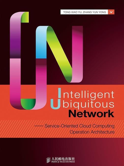 Intelligent Ubiquitous Network -- Service-Oriented Cloud Computing Operation Arc