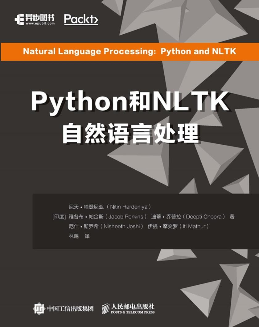 Python和NLTK自然语言处理