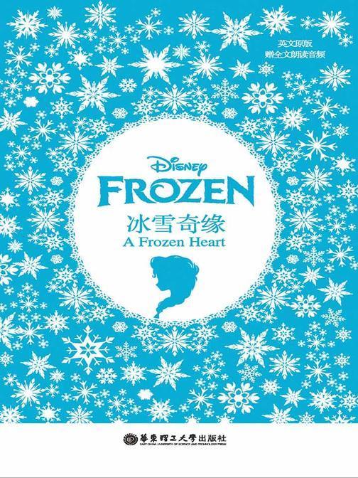 Frozen 冰雪奇缘