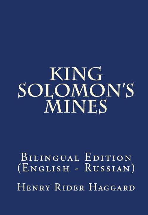 King Solomon's Mines: Bilingual Edition (English – Russian)