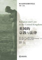 英国的宗教与法律