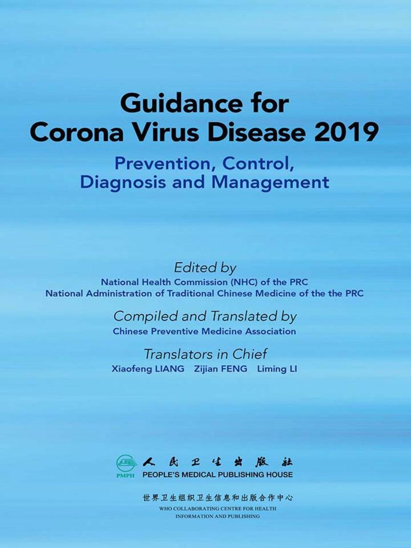 Guidance for Corona Virus Disease 2019新型冠状病毒肺炎防控和诊疗指南(英文版)