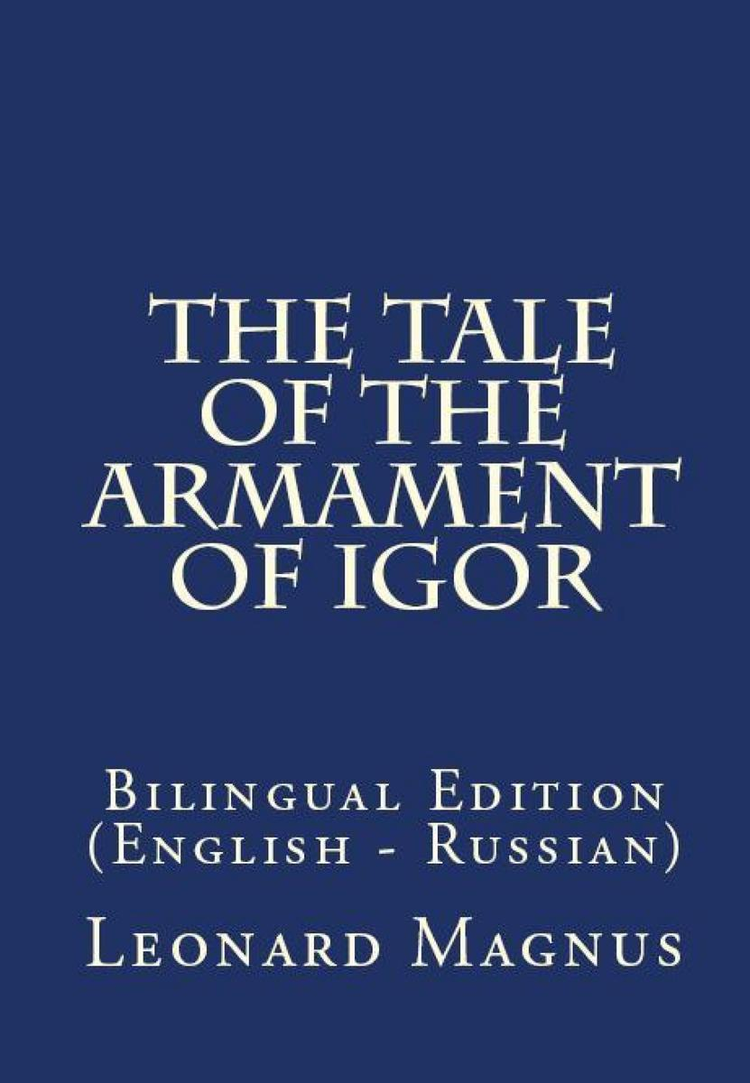 The Tale Of The Armament Of Igor: Bilingual Edition (English – Russian)