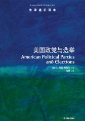 牛津通识读本:美国政党与选举(中文版)