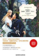 罗密欧与朱丽叶·麦克白·李尔王