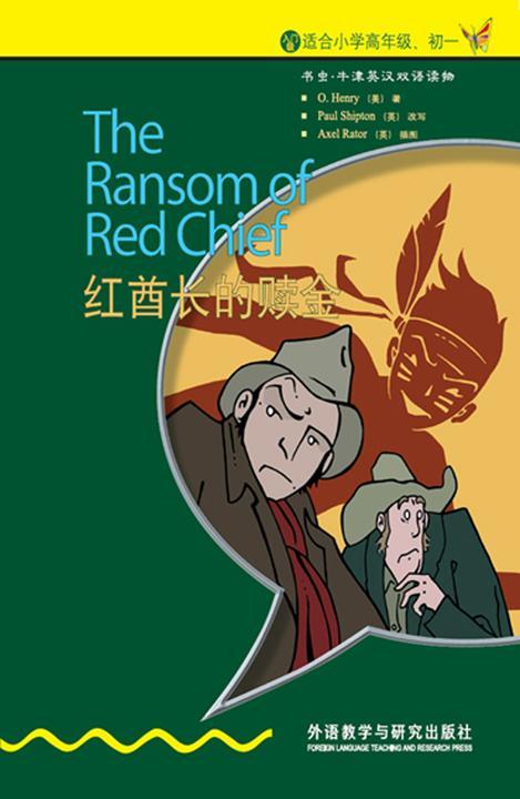 红酋长的赎金:英汉对照