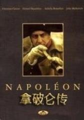 拿破仑(影视)