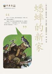 不老泉文库:蟋蟀的新家