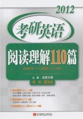 2012考研英语阅读理解110篇(仅适用PC阅读)