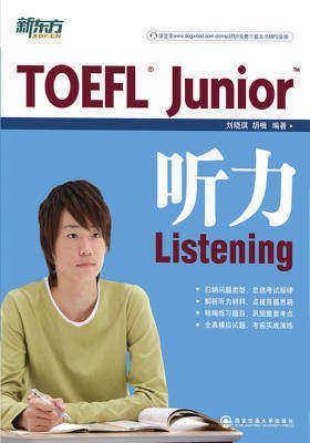 TOEFL Junior听力