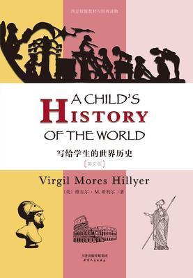 写给学生的世界历史:A CHILD'S HISTORY OF THE WORLD(英文版)
