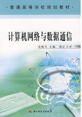 网络管理与维护(仅适用PC阅读)