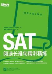 SAT阅读长难句精讲精练