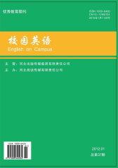 校园英语·下 月刊 2012年01期(电子杂志)(仅适用PC阅读)