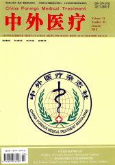 中外医疗 旬刊 2012年03期(电子杂志)(仅适用PC阅读)