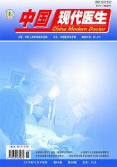 中国现代医生 旬刊 2011年36期(电子杂志)(仅适用PC阅读)