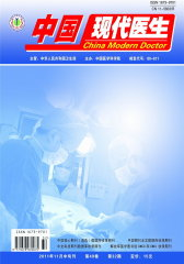中国现代医生 旬刊 2011年32期(电子杂志)(仅适用PC阅读)
