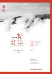 一粒红尘2(吴奇隆、颖儿主演同名电视剧)