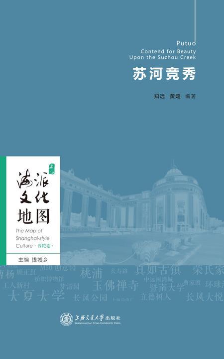海派文化地图:苏河竞秀