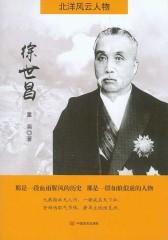 徐世昌(北洋风云人物)