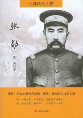 张勋(北洋风云人物)