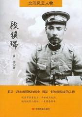 段祺瑞(北洋风云人物)