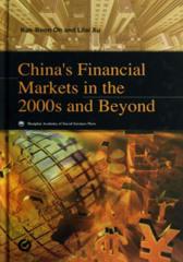 中国金融市场概况(英文)(仅适用PC阅读)