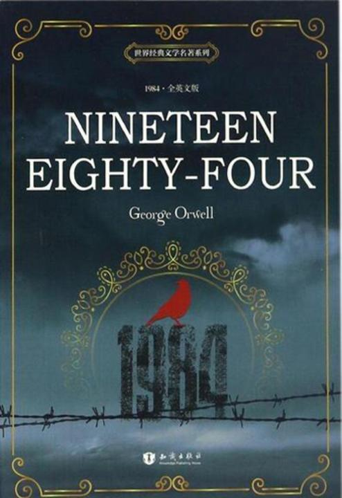 一九八四 Nineteen Eighty-Four 全英文版 世界经典文学名著系列