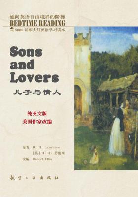床头灯英语5000词纯英文:儿子与情人