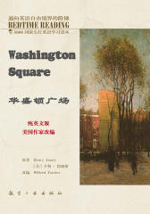 床头灯英语5000词纯英文:华盛顿广场