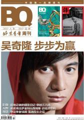 北京青年 周刊 2011年43期(电子杂志)(仅适用PC阅读)