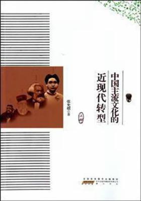 民间木雕与图案.人物卷(仅适用PC阅读)