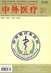 中外医疗 旬刊 2012年06期(电子杂志)(仅适用PC阅读)