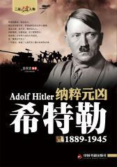 纳粹元凶——希特勒