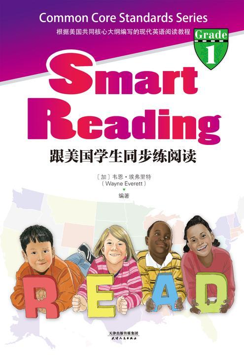 Smart Reading:跟美国学生同步练阅读(英文原版)(同步导学 Grade 1)