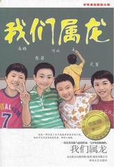 五个男孩一条江