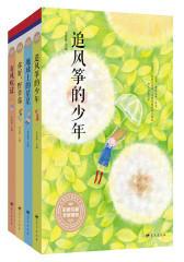 安武林主编第一套彩色儿童文学读本(精美套装共4册)(试读本)