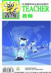 东方青年·教师 月刊 2011年10期(电子杂志)(仅适用PC阅读)