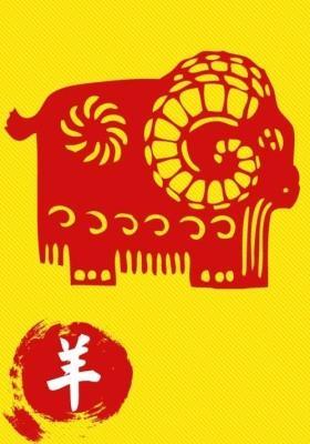 2013年李居明蛇年运程·羊肖