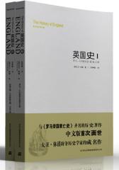 英国史(Ⅰ+Ⅱ平装套装,英国著名哲学家、经济学家大卫·休谟跻身历史学家的成名作)(试读本)