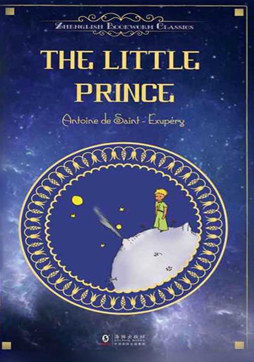 小王子:The Little Prince