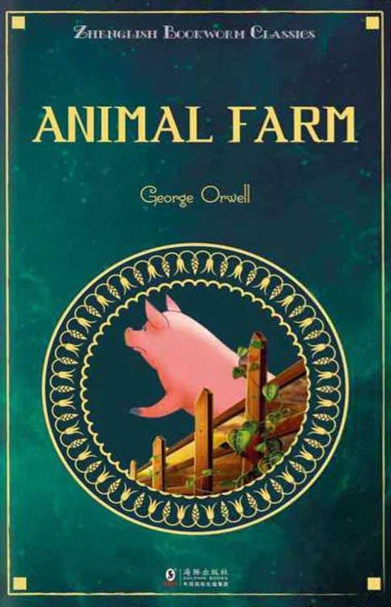 动物庄园:Animal Farm