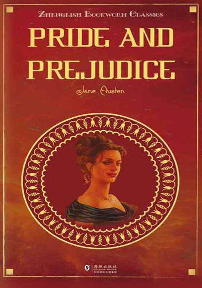 傲慢与偏见:Pride and Prejudice
