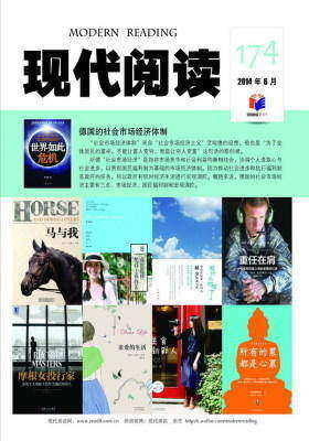 现代阅读 月刊 2014年6月(电子杂志)(仅适用PC阅读)