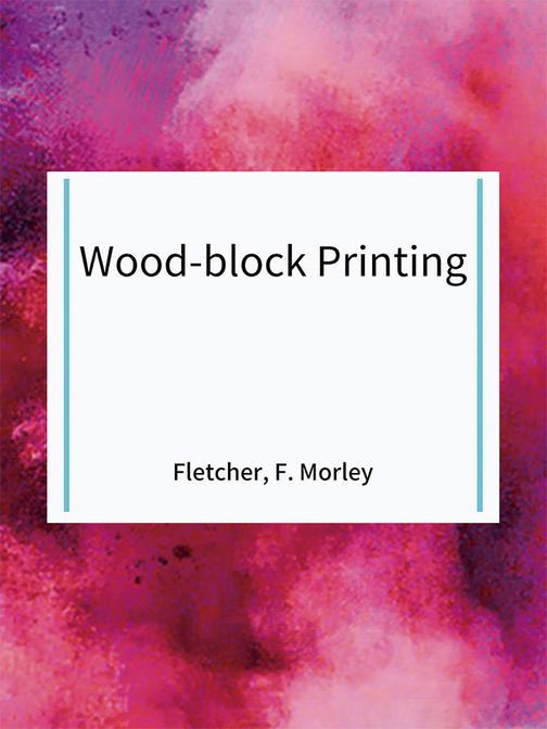 Wood-block Printing