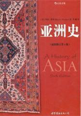 亚洲史(插图修订第6版)(试读本)