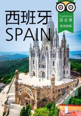西班牙(TripAdvisor猫途鹰旅行指南)(电子杂志)