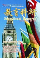 科教新报·教育科研 周刊 2012年02期(电子杂志)(仅适用PC阅读)